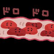 ドロドロ血液の絵
